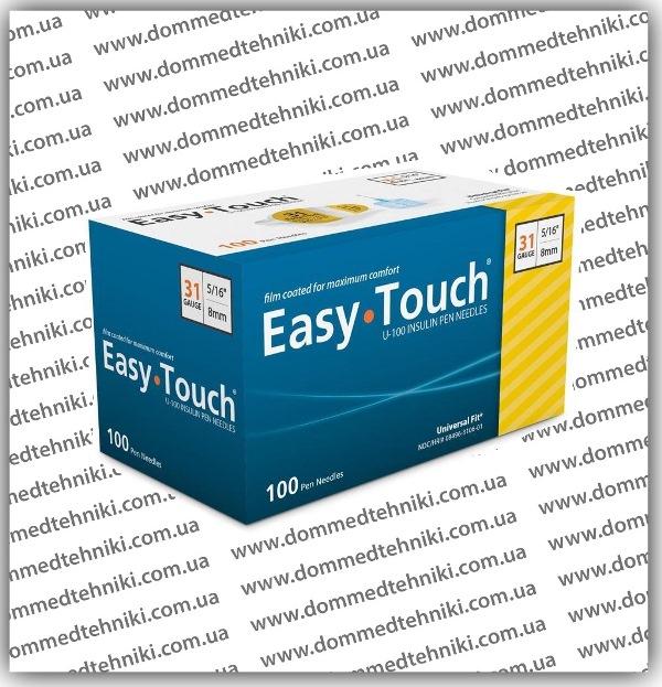 ▷ Купить прочее для медицины Easy Touch с EK.ua - все цены интернет ... 8c88839c67d